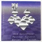 WatchTower Twilight